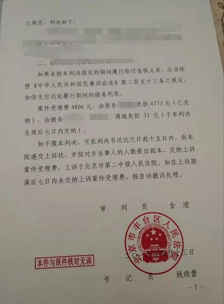 北京民事诉讼纠纷律师
