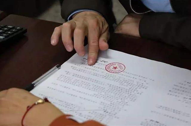 房屋征收签署协议
