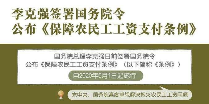 """<b>CCTV12《律师来了》五一劳动节普法  周旭亮支招""""老板拖欠工资怎么办?</b>"""