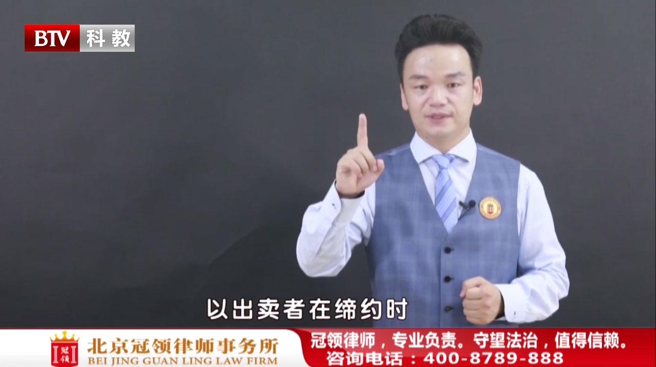 北京卫视·法治进行时|买二手房签合同交首付款 过户时房主却突然变卦