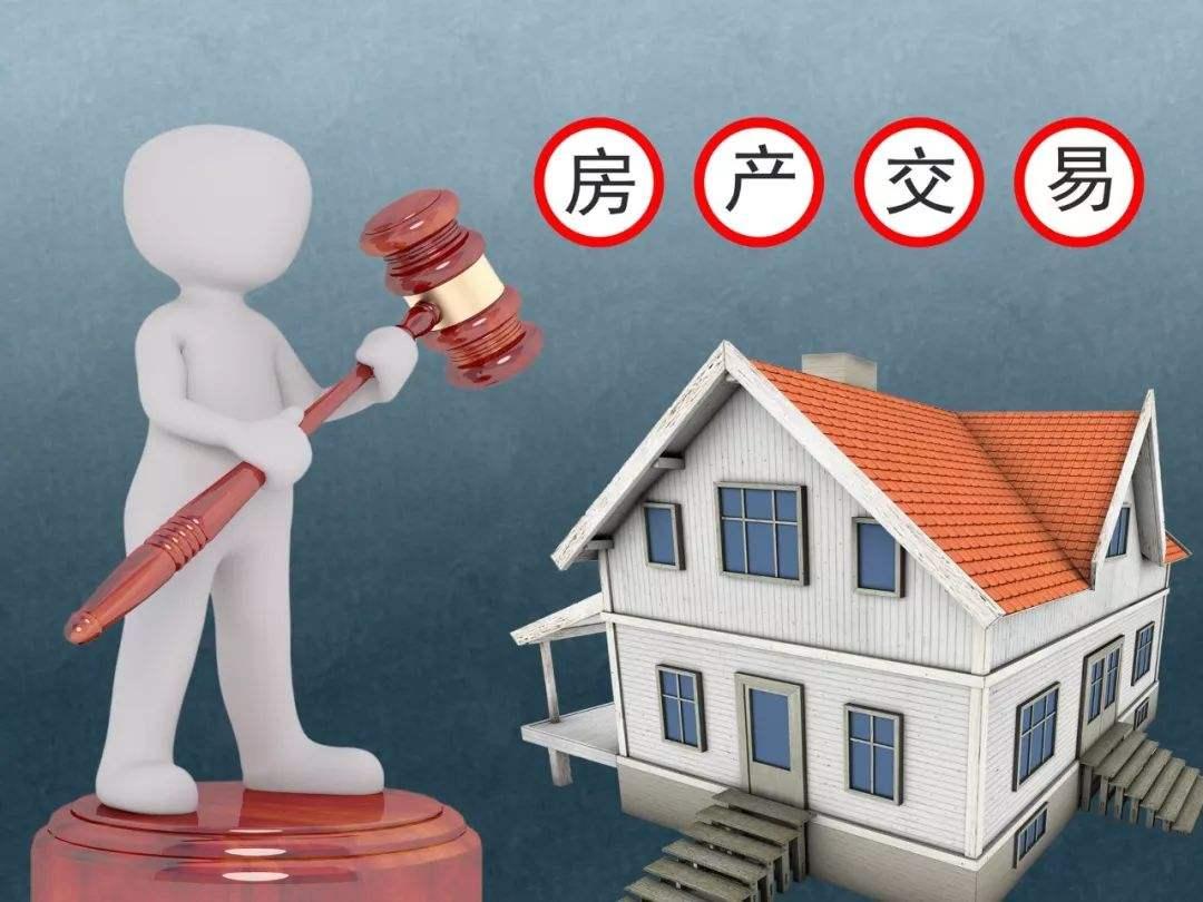 购房人户口簿和身份证地址不一致导致无法及时过户,算违约吗?