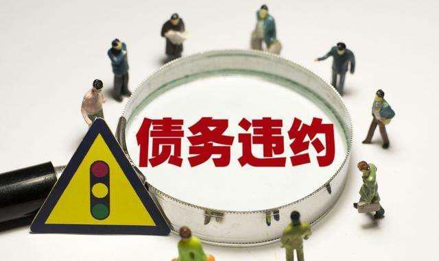 北京石景山区胥先生委托冠领借贷律师团队代理债务纠纷案