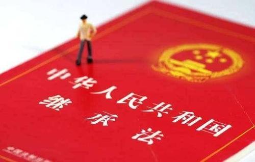 北京石景山区徐女士先生委托冠领律师代理遗产继承纠纷案