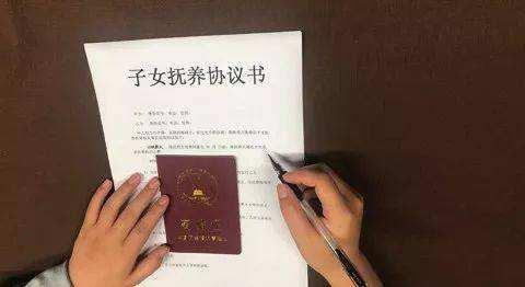 北京东城区白女士委托冠领律师代理抚养权纠纷案