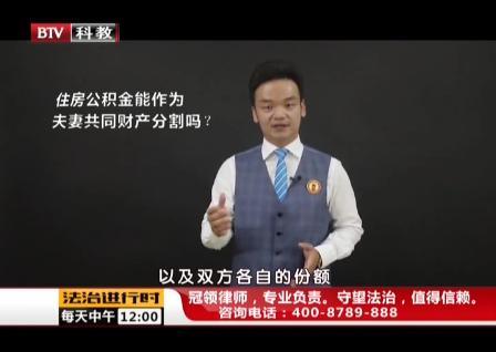 冠领主任律师周旭亮