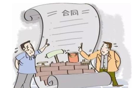 合同民事纠纷的解决方式有哪些?