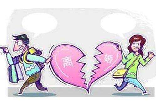 男方婚前买房女方负责装修,离婚怎么分?