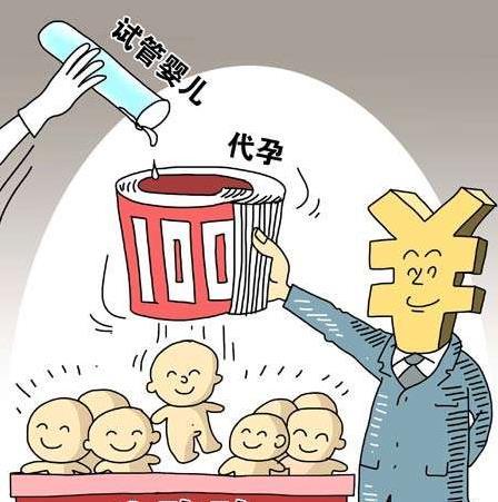 单身汉赴海外代孕失败,能否向中介公司索赔损失?