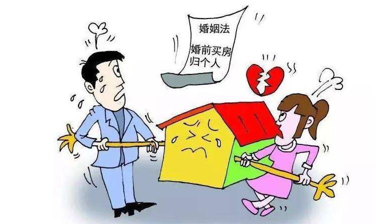 婚前房产婚后加名 离婚时能分走一半吗?