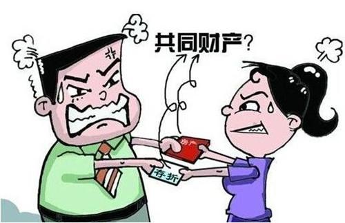 夫妻离婚前一方恶意转移财产  另一方如何应对?