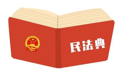 《民法典》亮点|新增两种订立遗嘱的形式
