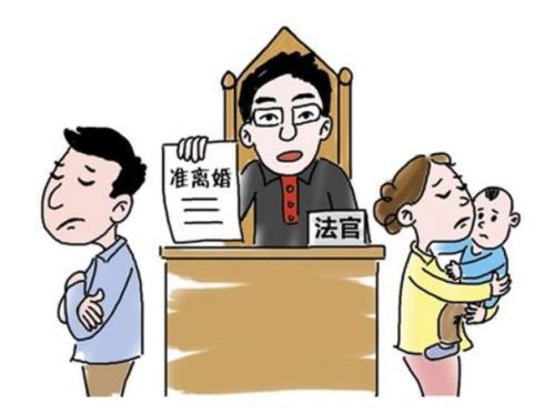 北京离婚纠纷律师;冠领代理李先生离婚案经调解 双方和平分手
