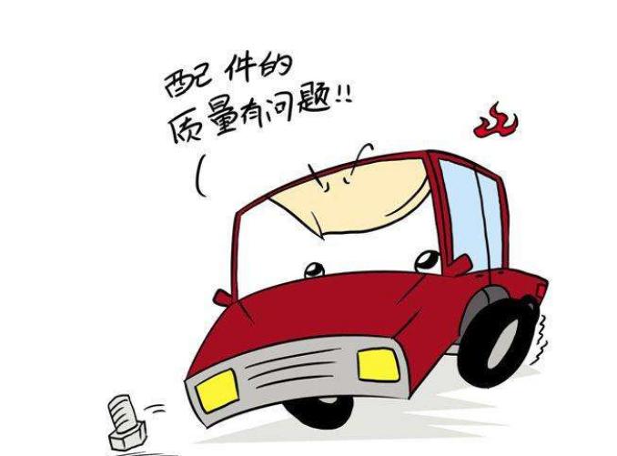 挡风玻璃受外力碎裂致人死亡,汽车制造商全责