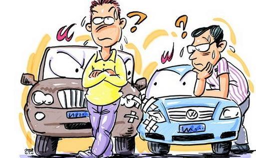 遭遇交通事故纠纷怎么办