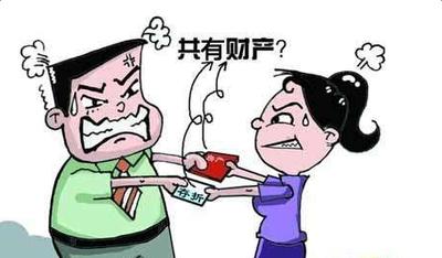 男子脑溢血成植物人 妻子起诉离婚要分轻松筹募捐款