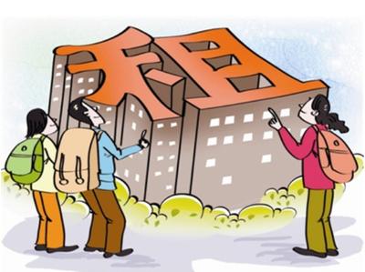 房屋租赁合同纠纷典型案例分析