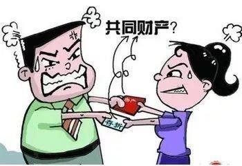 夫妻离婚,关于房产纠纷那些事儿!