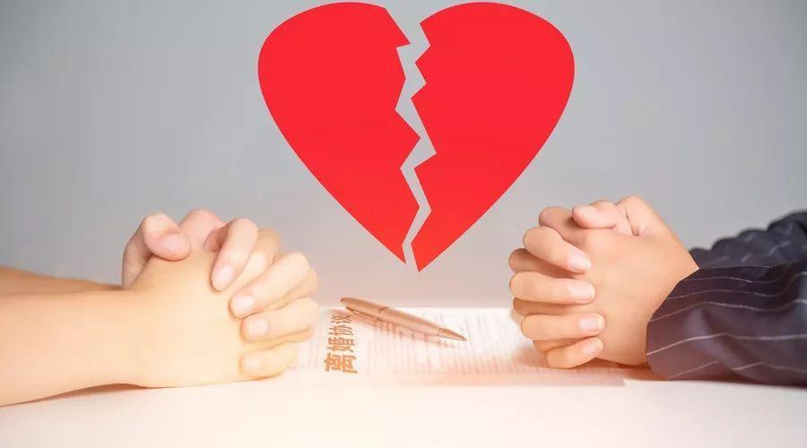 离婚协议受法律保护,财产处理忌轻率